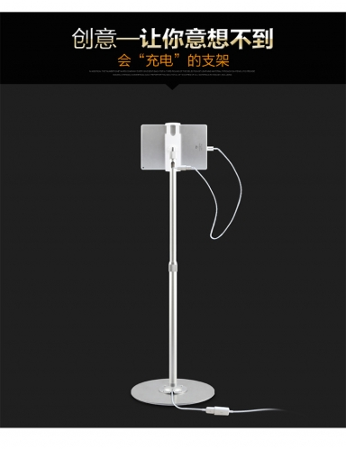 Chargeable Ipad / Tablet PC Display Floor Stand
